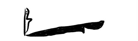 blog knife